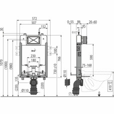 Бачок для унитаза для замуровывания в стену AlcaPlast Renovmodul Slim AM1115/1000