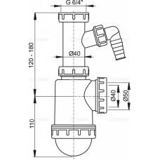 Сифон для мойки AlcaPlast A443P-DN50/40