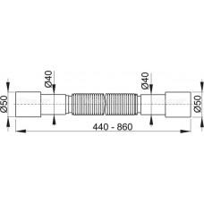 Гибкое соединение AlcaPlast 50/40 ? 40/50 A702