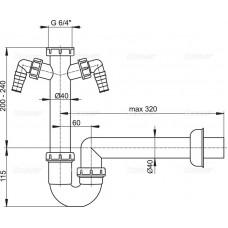 Сифон для мойки AlcaPlast A82-DN40