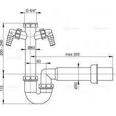 Сифон для мойки AlcaPlast A82-DN50