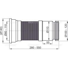 Гибкая подводка для выпуска унитаза AlcaPlast A970