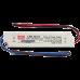 Блок питания AlcaPlast 230 V AC/12 V DC/18 W, IP67 AEZ320