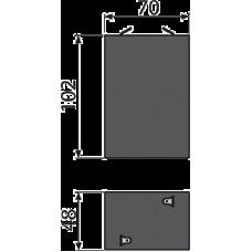 Аккумулятор для сенсорных устройств AlcaPlast AEZ330