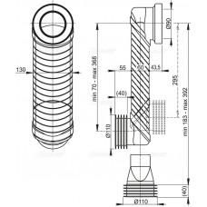 Колено стока 90/110 Slim AlcaPlast MS906