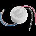Блок питания для автоматического смыва и подсветки AlcaPlast 12V AEZ310
