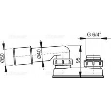Гидрозатвор, арт. A53-DN50
