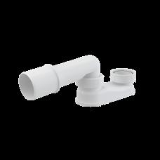 Гидрозатвор сниженный, арт. A532-DN50