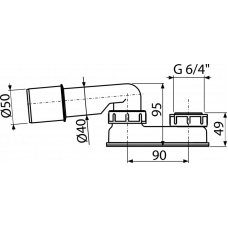 Гидрозатвор для ванны, арт.A533-DN50