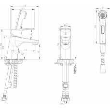 Смеситель для раковины Bravat Line F15299C-2 с гигиеническим душем Хром
