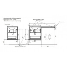 Комплект мебели Эстет Dallas Luxe 115L подвесной 2 ящика ФР-00002296