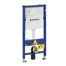 Комплект инсталляции Geberit с унитазом Keramag Renova Compact  48,5 см (458.103.00.1+F206145000+886.050.21.1)