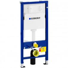 Инсталляция для унитаза GEBERIT Duofix UP100 (для клавиш Delta) 458.103.00.1