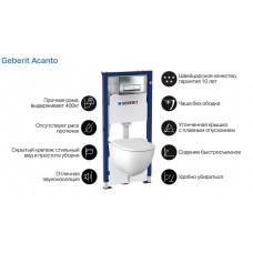 Комплект инсталляции Geberit с унитазом ACANTO Арт. 500.128.21.A