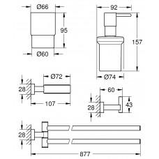Набор аксессуаров GROHE Essentials Cube 4 в 1, хром (40847001)