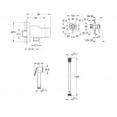 Готовый комплект для гигиенического душа GROHE BauClassic, встраиваемый смеситель, гигиенический душ со шлангом и держателем, хром (124901)