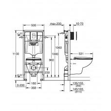 Готовый набор для унитаза GROHE Bau Ceramic (39586000)