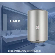 Накопительный водонагреватель Haier ES50V-Color, 50 литров. GA0S41E1CRU