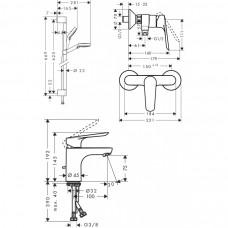 Набор смесителей для душа Hansgrohe Logis E 70 (b), хром SetLogisE70B
