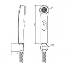 Душевой комплект, гигиенический, 030, IDDIS, 0301FLMI20