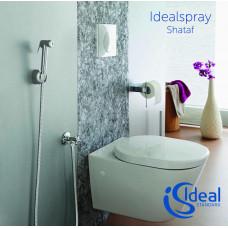Гигиенический набор Ideal Standard IdealSpray B0595AA