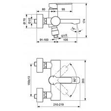 Ideal Standard IdealSmart B0462AA Настенный смеситель для ванны (хром)