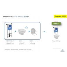 Сет Esedra AquaBlade® Подвесной унитаз с сиденьем микролифт, инсталляцией без кнопки,T386401
