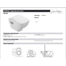 Чаша подвесного унитаза Jacob Delafon Struktura compact EDF102-00 безободковый