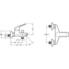 LUCIEN Смеситель для ванны E20848-CP