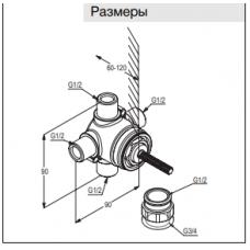 Внутренняя часть переключателя на 3 положения для скрытого монтажа 29757