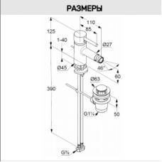 KLUDI BOZZ Однорычажный смеситель для биде донный клапан G 1 1/4 385333976