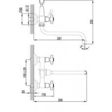 Смеситель универсальный Lemark SRANDARD с круглым изливом 250 мм, хром  LM2110C