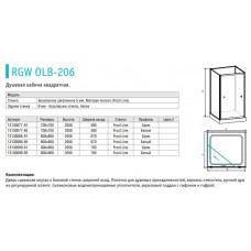 Душевая кабина квадратная RGW OLB-206 80х80х205 белый, матовая полоса 13130688-95